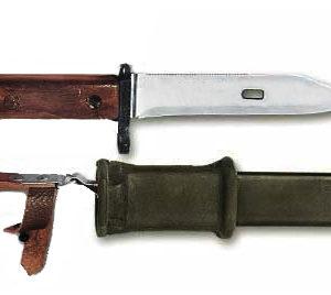 ММГ штык-ножи